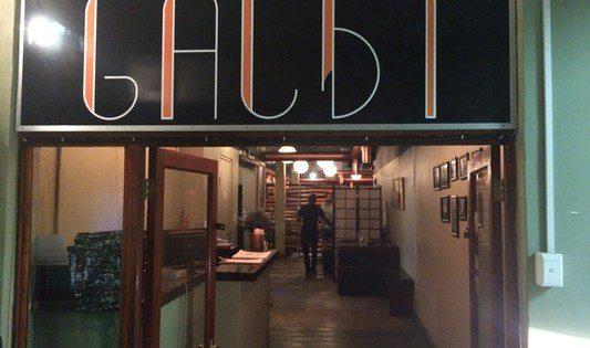 [EAT] Galbi Korean BBQ Bar, Long Street,